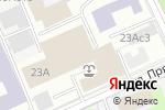 Схема проезда до компании Chokodelika в Москве