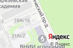 Схема проезда до компании Газонная линия в Москве