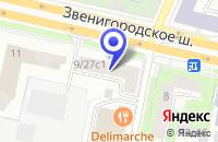 Схема проезда до компании ТФ АСК ОБОРУДОВАНИЕ в Звенигороде