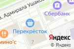 Схема проезда до компании Шерл в Москве