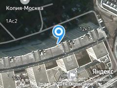 Москва, шоссе Хорошевское, д. 12с1