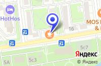 Схема проезда до компании ЛЕЧЕБНО-ДИАГНОСТИЧЕСКИЙ ЦЕНТР ТРИ С в Москве