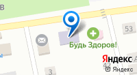 Компания У АЙБОЛИТА на карте