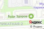 Схема проезда до компании Релком в Москве