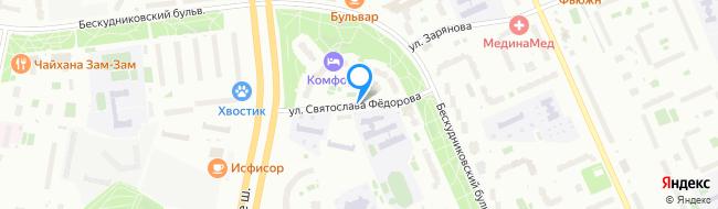 парк парк Фёдорова Святослава