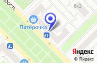 Схема проезда до компании МАГАЗИН-САЛОН МЕБЕЛИ НАТАЛИ в Москве