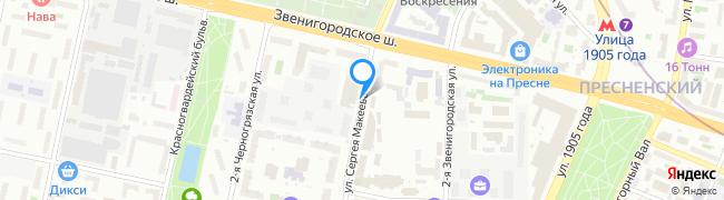 улица Сергея Макеева