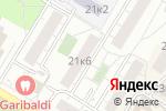 Схема проезда до компании Зверёк в Москве