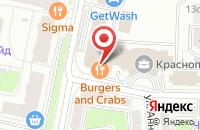 Схема проезда до компании Международная Арт-Галерея `Эритаж в Москве