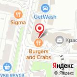 Адвокатский кабинет Подласова Д.А.
