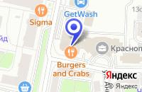 Схема проезда до компании АНАЛИТИЧЕСКО-ИССЛЕДОВАТЕЛЬСКАЯ ФИРМА FCB MA в Москве