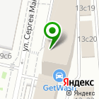 Местоположение компании СК ТМК