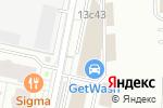 Схема проезда до компании Соf cof в Москве