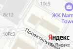 Схема проезда до компании Комфорт и Стиль в Москве