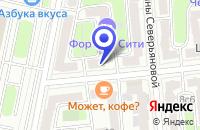 Схема проезда до компании ТФ ТЕХНИС в Москве