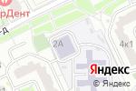 Схема проезда до компании Средняя общеобразовательная школа №183 с дошкольным отделением в Москве