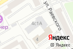 Схема проезда до компании О3-ИНЖИНИРИНГ в Москве