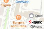 Схема проезда до компании Бюллетень Кинопрокатчика в Москве