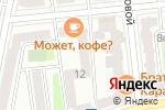 Схема проезда до компании АСТ на Шмитовском в Москве