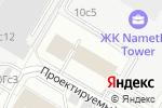 Схема проезда до компании Best carpet в Москве