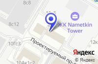 Схема проезда до компании ИНЖИНИРИНГОВАЯ ФИРМА ИНЖКАПСТРОЙ СЕРВИС в Москве