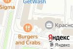 Схема проезда до компании Покровские ворота в Москве