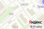 Схема проезда до компании Юбэкс в Москве