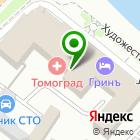 Местоположение компании Логитэк