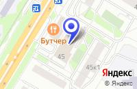 Схема проезда до компании МЕБЕЛЬНЫЙ САЛОН NEW LINE в Москве