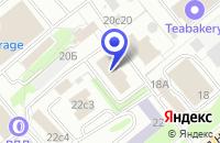 Схема проезда до компании АВТОСЕРВИСНОЕ ПРЕДПРИЯТИЕ ЧИКАЛИН А.С. в Москве