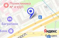 Схема проезда до компании АКАДЕМИЧЕСКИЙ ЦЕНТР СТОМАТОЛОГИЧЕСКОЙ РЕАБИЛИТАЦИИ И ИМПЛАНТОЛОГИИ в Москве