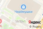 Схема проезда до компании Tutemos в Москве