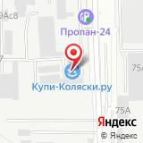 ООО Пожкомплект