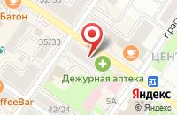 Схема проезда до компании Дежурная аптека в Подольске