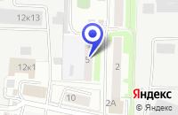 Схема проезда до компании ДЕТСКИЙ САД № 27 в Подольске