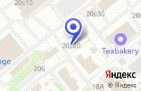 Схема проезда до компании ТОРГОВО-СЕРВИСНАЯ ФИРМА ПРЕЗИДЕНТ-НЕВА в Москве
