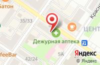 Схема проезда до компании Фитос в Подольске