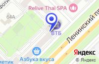 Схема проезда до компании МЕЖДУНАРОДНЫЙ БАНК СЕНАТОР в Москве