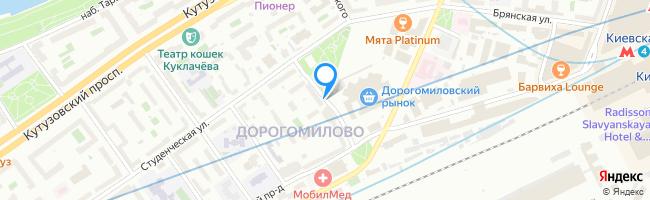 Дохтуровский переулок