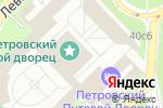Схема проезда до компании Петровский Путевой Дворец в Москве