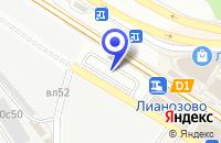 Схема проезда до компании АЗС ЮГ-ОЙЛ в Москве