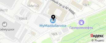 MyMazdaService на карте Москвы