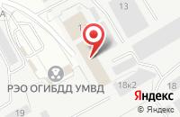 Схема проезда до компании Торговый Дом «Ладья» в Дмитрове