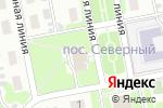 Схема проезда до компании Администрация муниципального округа Северный в Москве