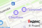 Схема проезда до компании Everybody Smoke в Москве