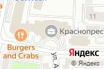 Схема проезда до компании Trans Tire Service в Москве