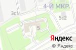 Схема проезда до компании Территориальная избирательная комиссия района Северный в Москве