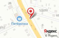 Схема проезда до компании Строй-Коттедж в Подольске