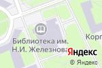 Схема проезда до компании РГАУ в Москве
