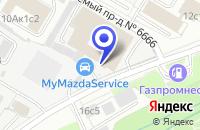 Схема проезда до компании ПТФ ПОБЕДА в Москве